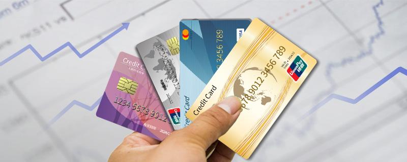 办信用卡,银行怎么赚钱?