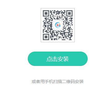 乐联盟app下载