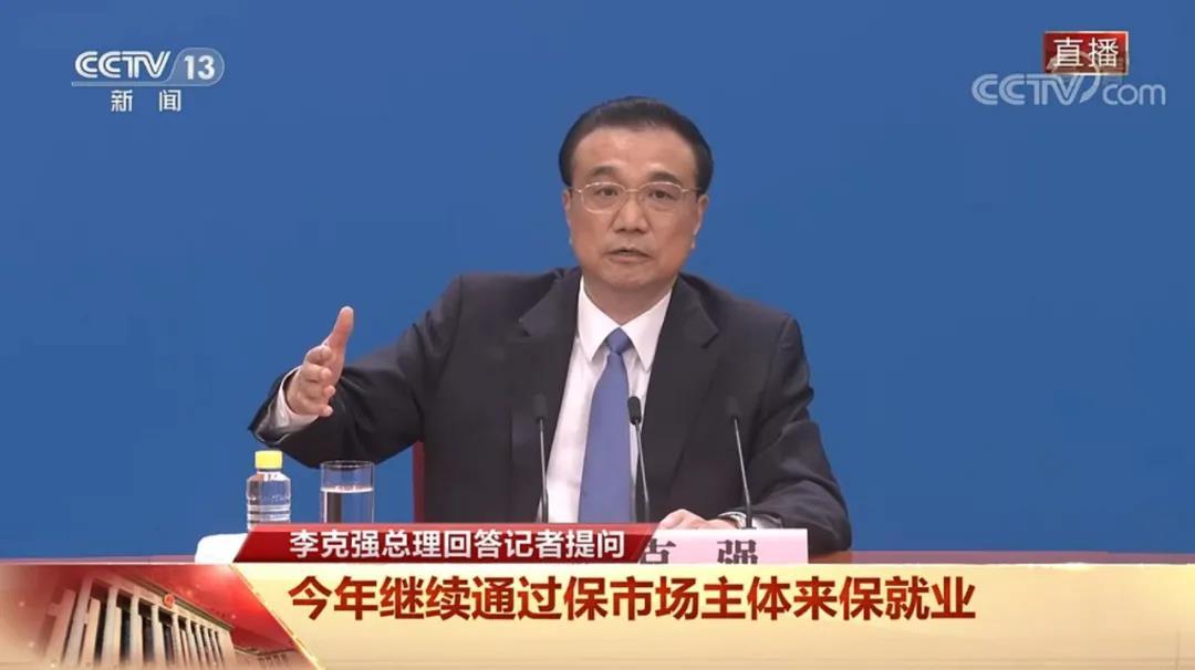 中国的灵活就业已经兴起,新用工时代即将到来!